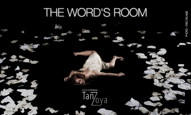 Project visual The Word's Room
