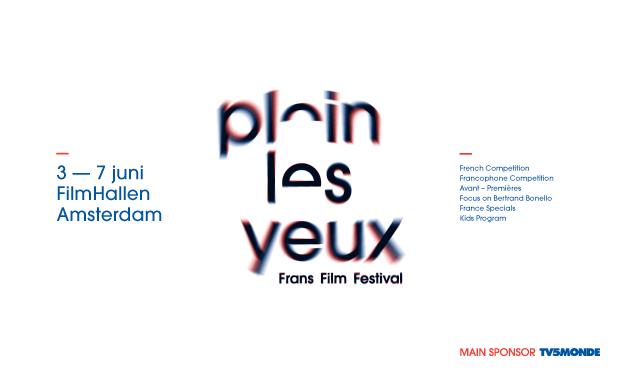 Visuel du projet PLEIN LES YEUX - Frans Film Festival