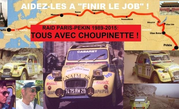 Large_parcours_paris_pekin_2015_modif94-1421245288