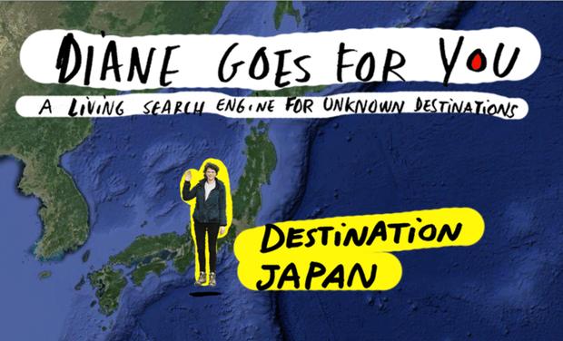 Visuel du projet Diane Goes For You