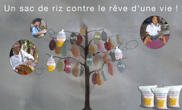 Large_tree_riz_reve-1426863607