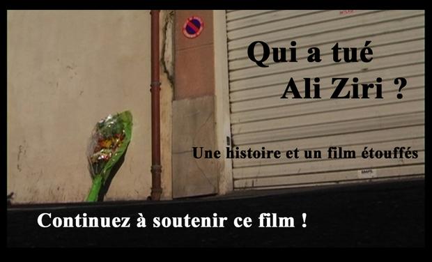 Project visual Qui a tué Ali Ziri? Une histoire et un film étouffés