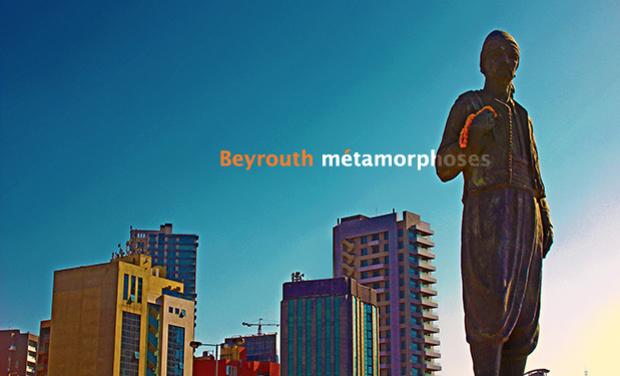 Visuel du projet Beyrouth Métamorphoses, Regard sur la scène artistique libanaise contemporaine.
