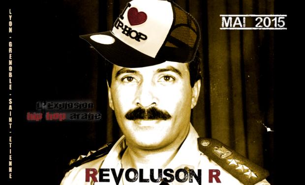 Visuel du projet Festival RevolusonR - 2e Edition