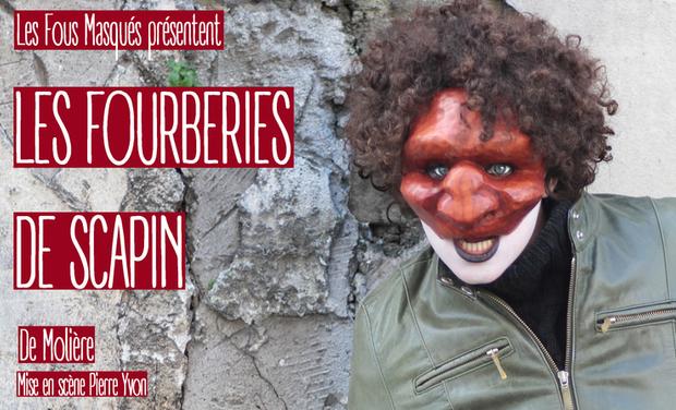 Visuel du projet Les fourberies de Scapin 2015