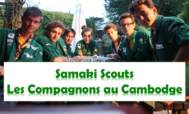 Large_samaki_scouts_logo-1426510819