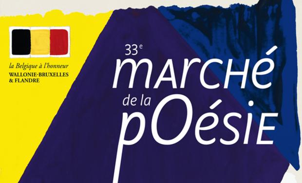 Visuel du projet 33e Marché de la Poésie du 10 au 14 juin 2015