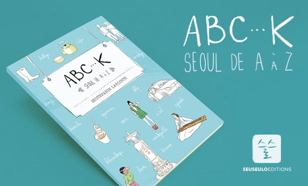 Visuel du projet ABC-K, Seoul de A à Z