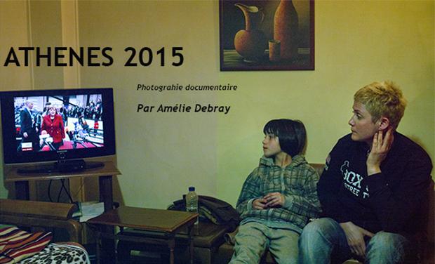 Visueel van project Athènes 2015