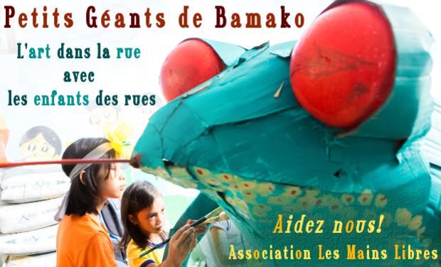 Visueel van project Petits Géants de Bamako