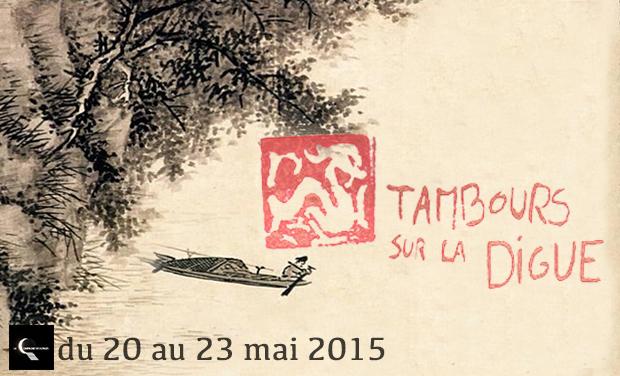 Visuel du projet La Compagnie des Songes : Théâtre du Lycée Saint Adrien