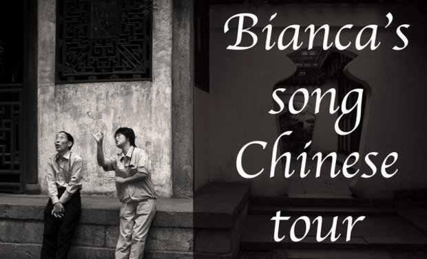 Visueel van project Bianca's song Chinese tour