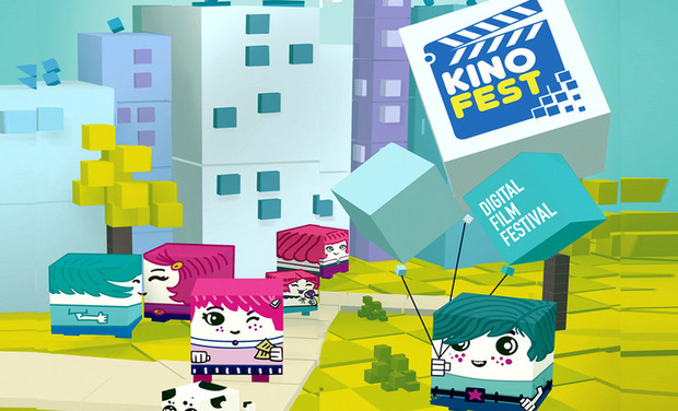 Project visual Kinofest Digital Film Festival, Bucharest 2012