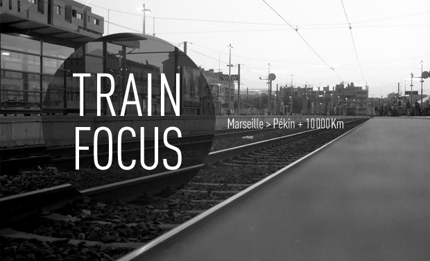 Visueel van project Train Focus