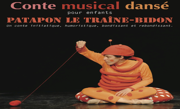 "Project visual ""Patapon, le traîne Bidon"" en DVD"