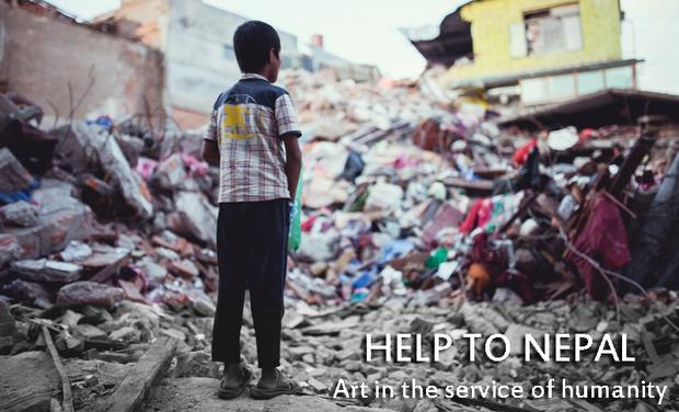 Visueel van project Help to Nepal