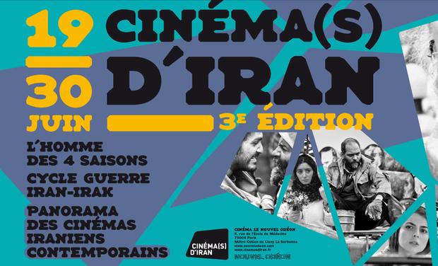 Visueel van project Festival Cinéma(s) d'Iran #3