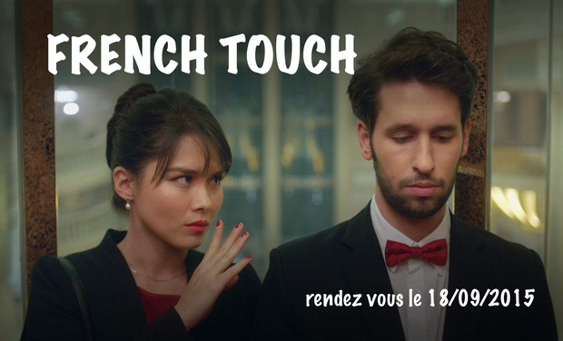 Large_frenchtouchlight_kiss-1438356494-1438356511
