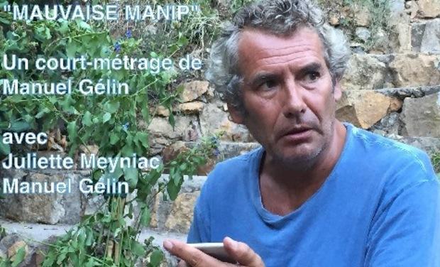 "Project visual ""Mauvaise manip"""