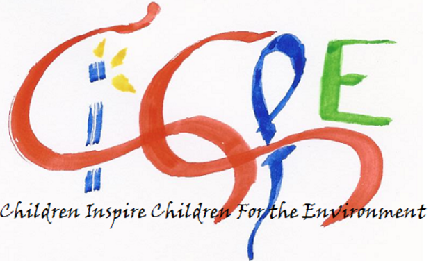 Visuel du projet Children Inspire Children for the Environment