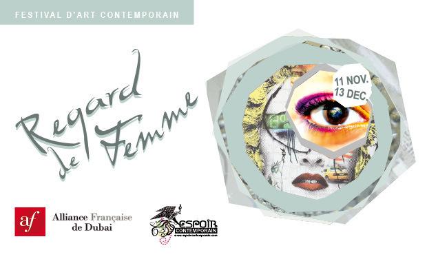 Visuel du projet Festival Regard de Femme