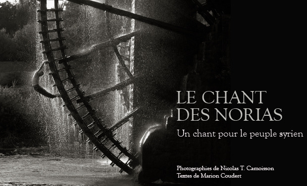 Project visual Le chant des norias