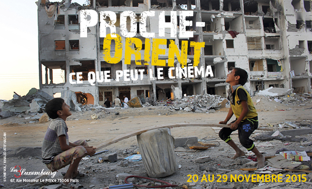Project visual Proche orient, ce que peut le cinéma/Middle East: What Cinema Can Do