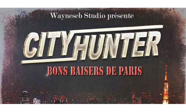 Project visual CITY HUNTER : BONS BAISERS DE PARIS ( Nicky Larson ... LE FILM !!! )