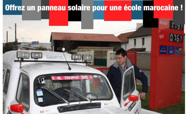 Visuel du projet Financez un panneau solaire pour une école marocaine