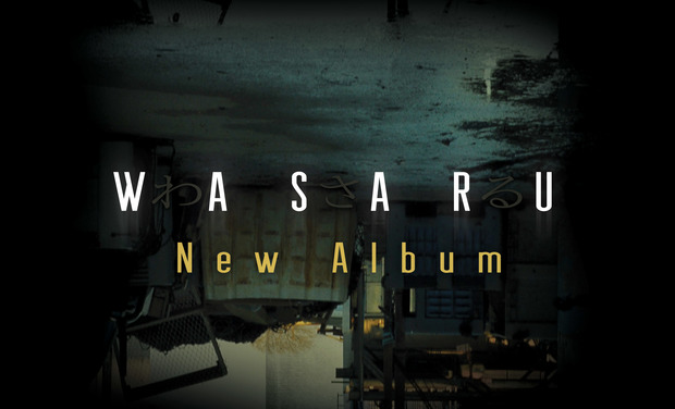 Large_wasaru-new_album_v02-1443879228-1443879236