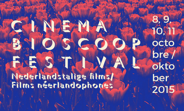 Project visual Cinema Bioscoop in Brussel/à Bruxelles!
