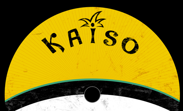 Project visual Second 45 Tours pour Kaiso Records
