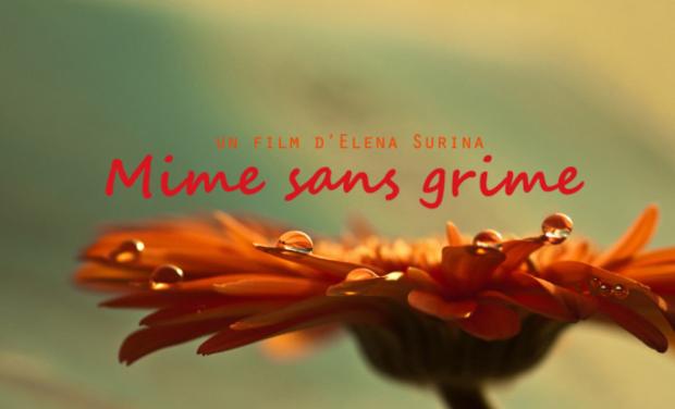 Visuel du projet court-métrage MIME SANS GRIME