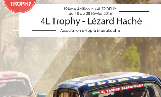 Large_home-4l-trophy-2010.3_site_bank_bank-1444126901-1444126919