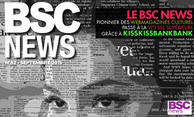 Visuel du projet Le BSC NEWS, un webmagazine culturel innovant & indépendant
