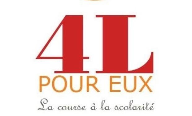 Large_logo-1446045910-1446045924