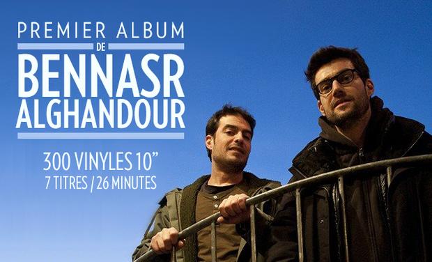 Visueel van project Premier album de BenNasr AlGhandour