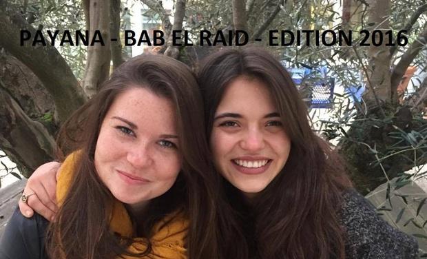 Visuel du projet Bab el Raid Edition 2016