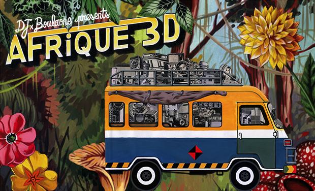Project visual AFRIQUE 3D - 1er album vinyle et numérique