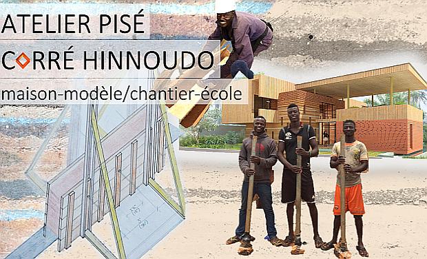 Visuel du projet Chantier-école / Atelier Pisé Carré Hinnoudo
