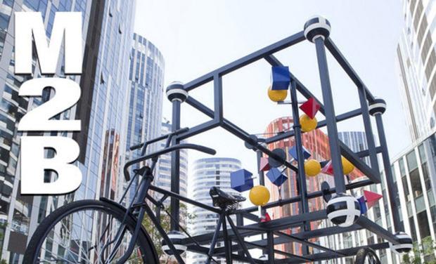 Visuel du projet 'M2B Shanghai-Hong Kong' - a 1800km-Art-Performance