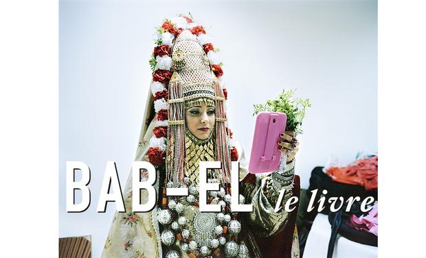 Visuel du projet BAB-EL, le livre