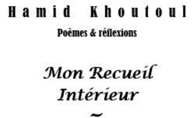 Project visual Mon Recueil Intérieur
