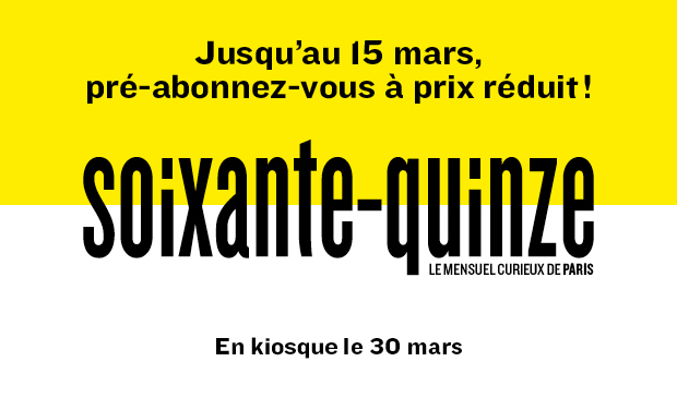 Project visual Soixante-Quinze
