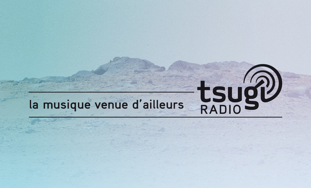 Large_tsugiradio-1454369288-1454369301