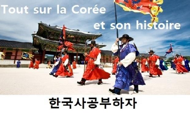 Large_gyeongbokgung-palace-1454928412-1454928421