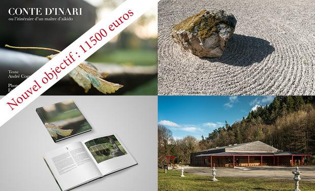 Visuel du projet Conte d'Inari