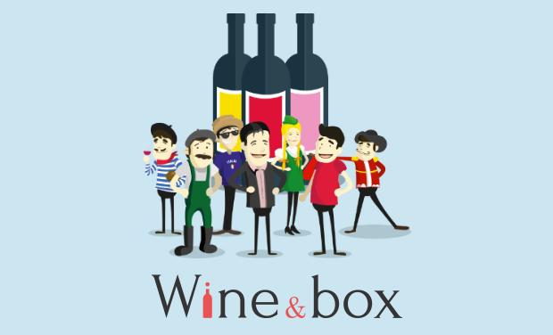 Project visual Wine&Box.com