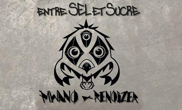 """Project visual 1er album solo de Mwano """"Entre Sel Et Sucre"""""""