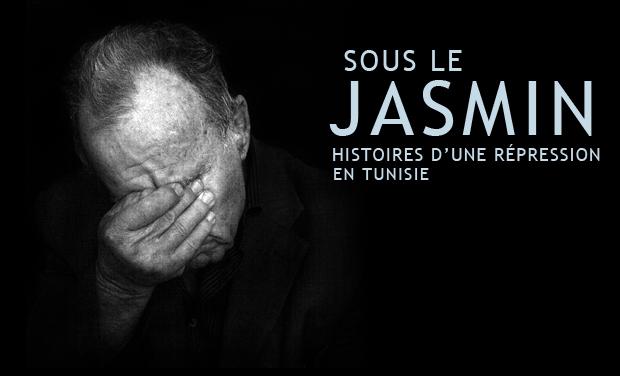 """Visuel du projet Exposition photographique """"Sous le Jasmin, histoires d'une répression."""""""